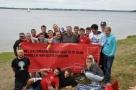 Drachenbootrennen 2011 auf dem Bautzener Stausee